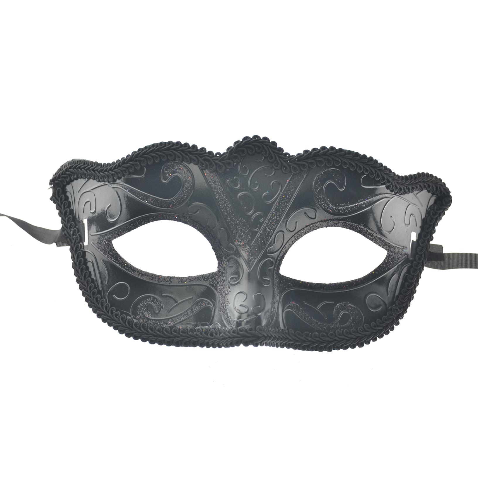 184bdca88d4f Details about Women Men Black Venetian Masquerade Tiara Eye Mask Party Fancy  Dress Costume